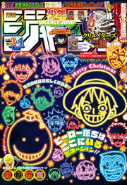 No. 3-4, 2016 (Chapter 177)