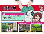 Mera Chisato Game