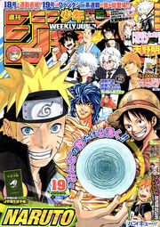 No. 19, 2014 (Chapter 94)