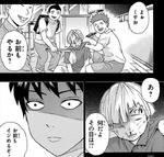 Touma bullied