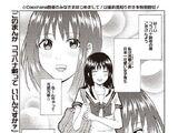 The Disastrous Life of Kokomi Teruhashi