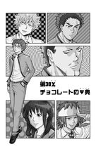 Chapter 38 bw