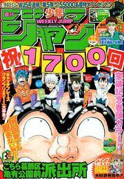 No. 22, 2011 (One-shot)