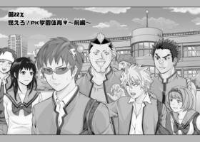 Chapter 22 bw