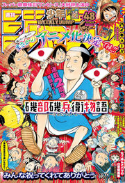 No. 48, 2015 (Chapter 169)