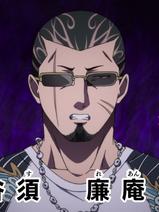 Kuboyasu Rean (Anime)