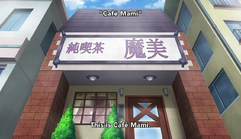 Outside Cafe Mami