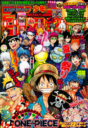 No. 37-38, 2013 (Chapter 63)