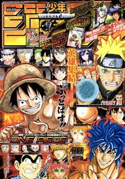 No. 22-23, 2013 (Chapter 49)