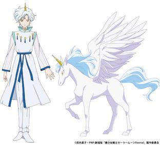 Helios Pegasus Eternal