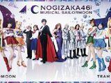 Nogizaka46 Ver. Musical Sailormoon