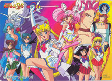 SailorMoonSuperS