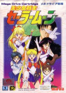 Mega Drive Cover