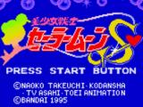 Sailor Moon S (Game Gear)