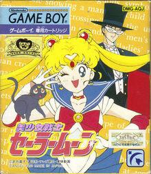 Sm Game Boy