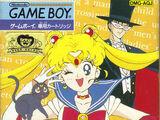Sailor Moon (Game Boy)