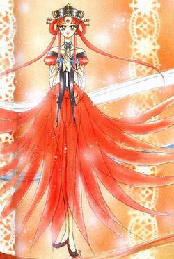 Prinzessinkakyuu