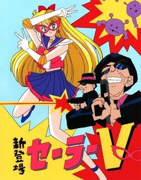 Sailor V - Videospiel