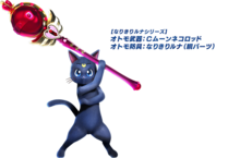 Luna Monster Hunter