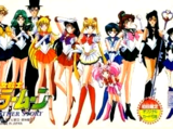 Sailor Moon: Another Story