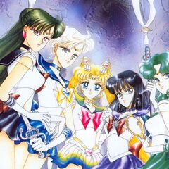 Sailor Kriegerinnen