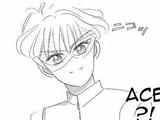Kaito Ace