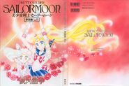 Sailor Moon and Sailor Chibi Moon Artbook Cover 2