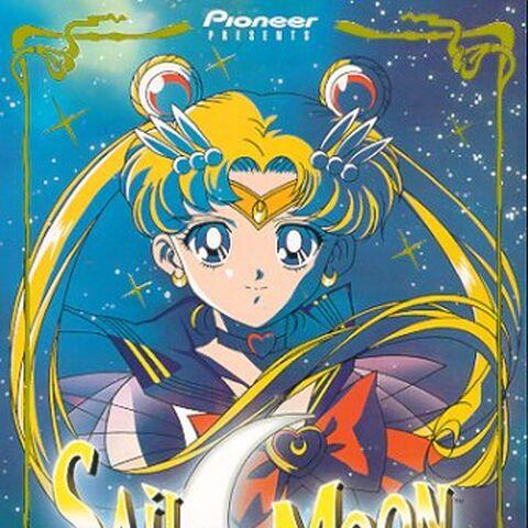 Tapa de la edición inglesa en DVD