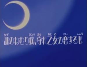 Sailor Moon Episódio 03