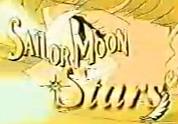 Sailor Moon Stars Logo Mexico