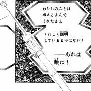 Transformation Pen Sailor V