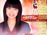 Pretty Guardian Sailor Mars Character Song - Rei Hino