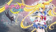 Sailor Moon Crystal Blu-ray