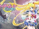 Pretty Guardian Sailor Moon Crystal Vol. 1 (DVD)