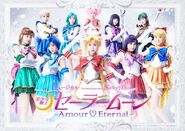 Amour Eternal Promo Art