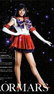 Kanon Nanaki - Sailor Mars (La Reconquista)
