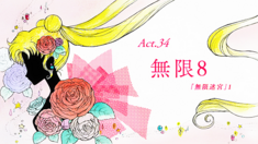 SMC; Act-34 Ep-Title Card