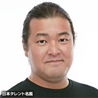 Tetsu Inada