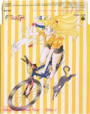 Disc5Cover