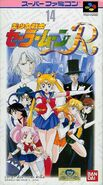 Bishoujo Senshi Sailor Moon R (Super Famicom)