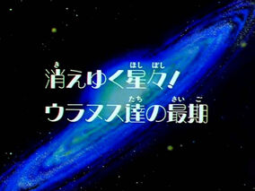 Logo ep198