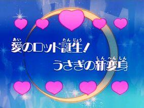 Logo ep91