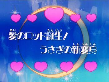 Logo ep91.jpg