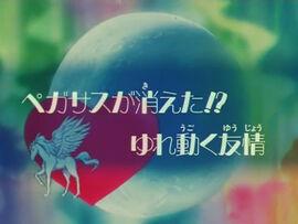 Logo ep157