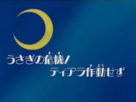 Logo ep50