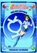 Sailor Moon Talk Box Mercury Volumen 02 Region 1 4 Por Tobenu - dvd