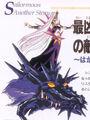 004 guidebook