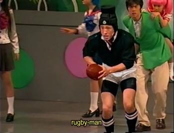 Rugbyman.png