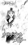Wspomnienie o casablankach (shinsōban)