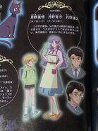 2014-07-11-tsukino-family-biography